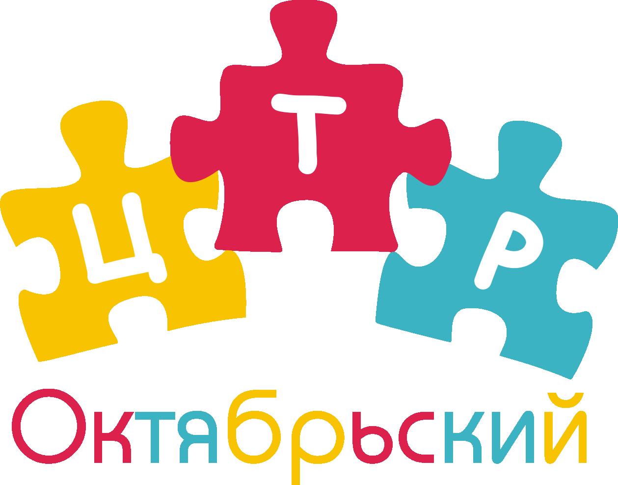 Логотип подвала